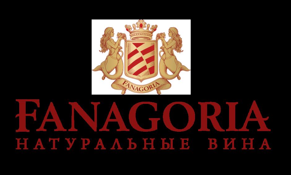 НОВЫЙ партнёр — натуральные вина «Fanagoria»