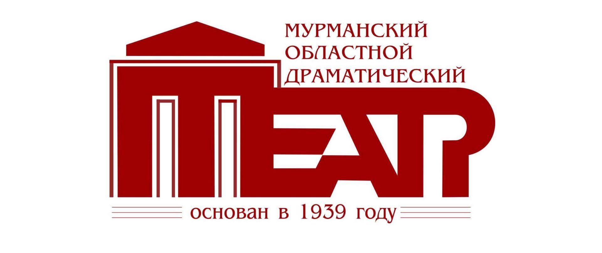 Новости театра