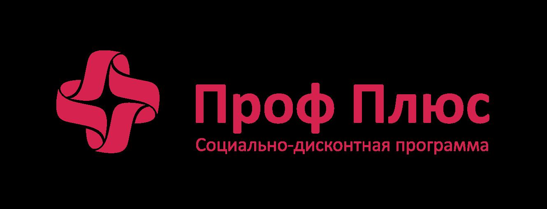 Презентация проекта в Мурманском облсовпрофе